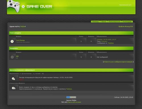 форума Game Over - Шаблоны форумов для uCoz ...: big.ucoz.org/load/shablons_forums/shablon_dlja_foruma_game_over/3-1...